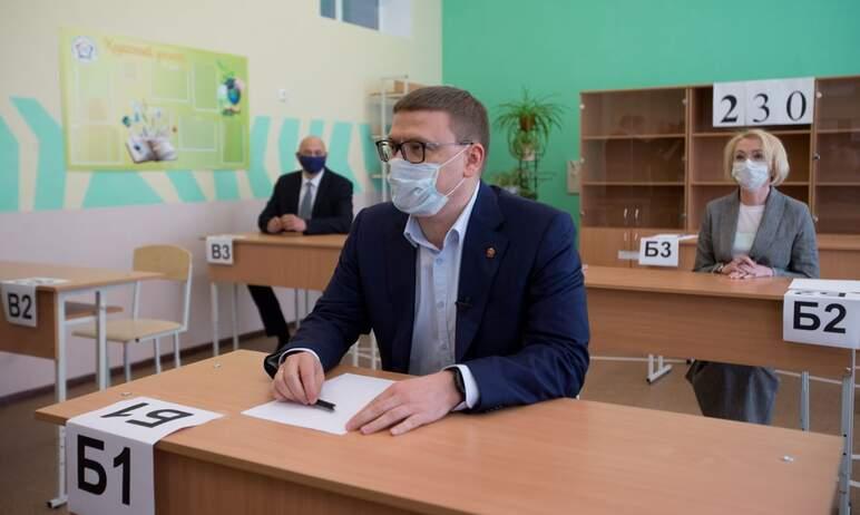 Школы Челябинской области не планируют переводить на дистанционное обучение в новом учебном году.