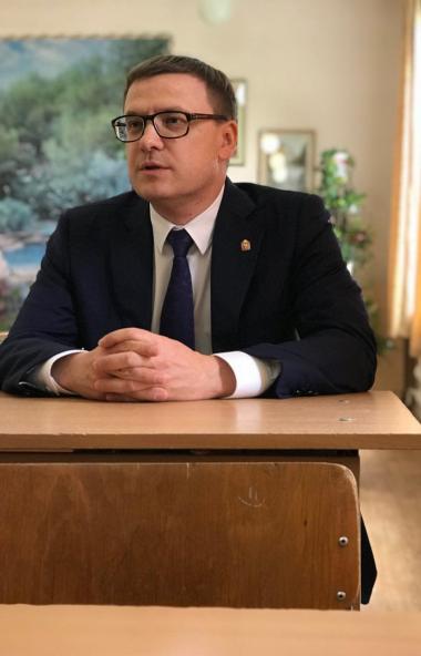 Педагоги Челябинской области будут получать дополнительные выплаты за классное руководство.