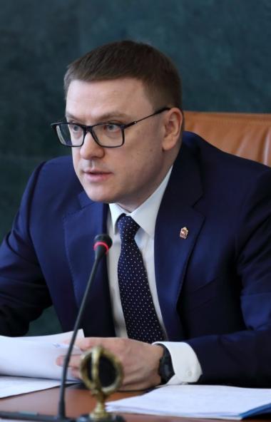 Губернатор Челябинской области Алексей Текслер обратился к южноуральцам по поводу ситуации с коро