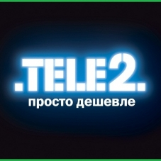 Как сообщили агентству «Урал-пресс-информ» в пресс-службе Tele2, по традиции в этот день руководс