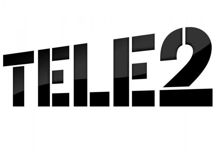 На сайте tele2выставлено 30 лотов, торги за которые продлятся до 27 июля. В интернет-аукц