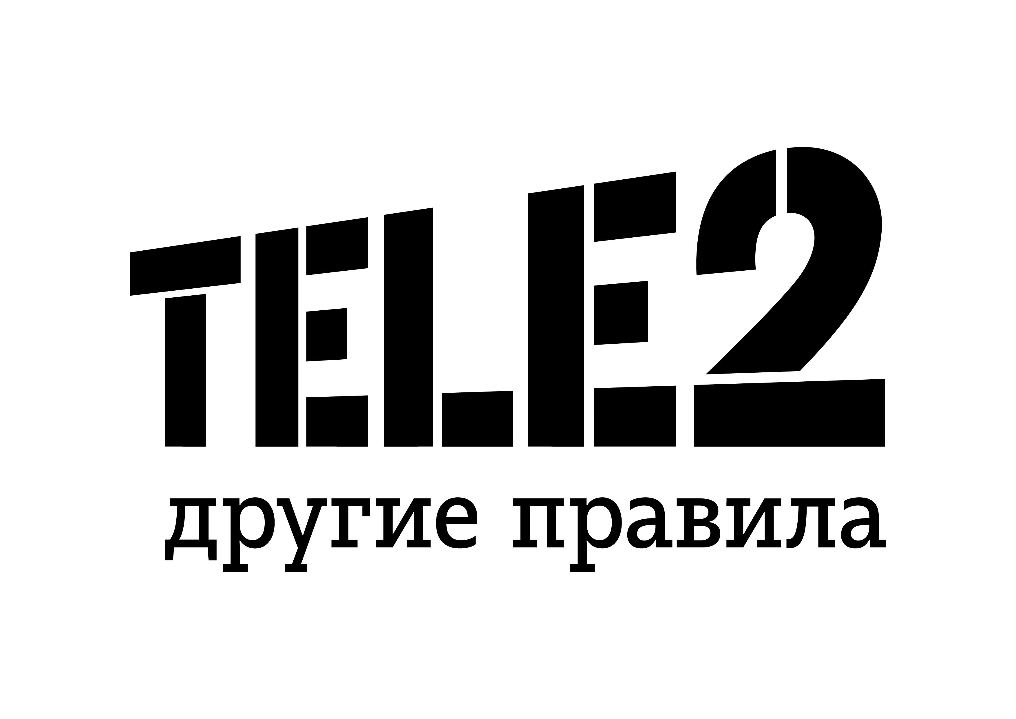 Tele2, оператор мобильной связи в России, завершает работу по отмене внутрисетевого роуминга, опе