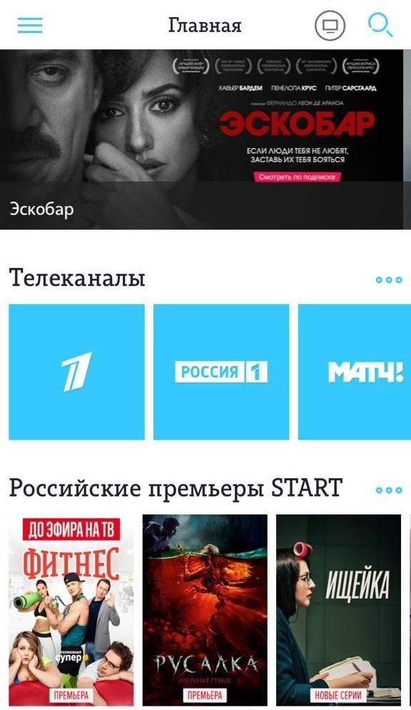 Урал – Tele2 выяснил, что смотрят и читают пользователи развлекательных сервисов компании. Наибол