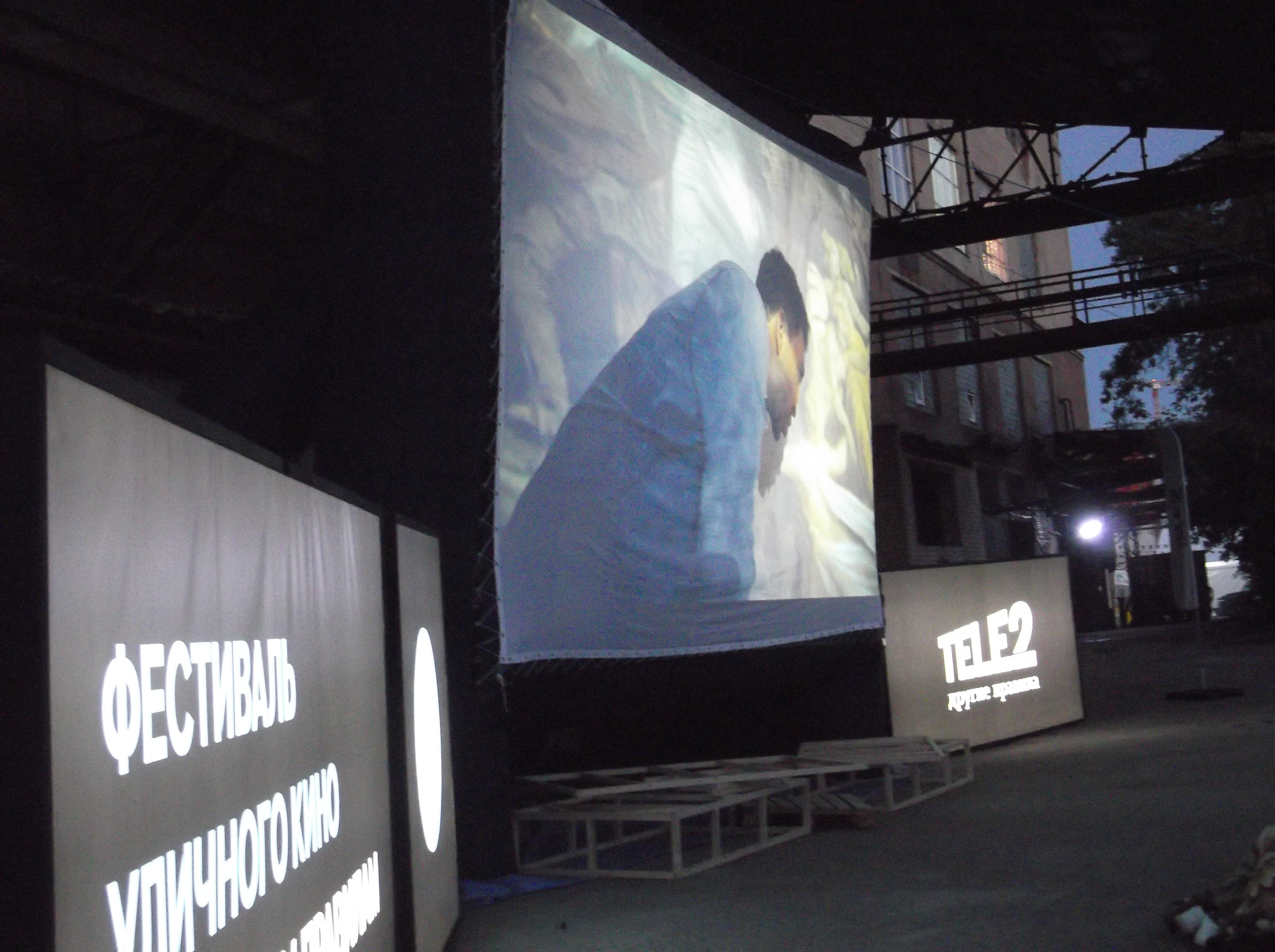Показ 9 короткометражных фильмов V Фестиваля уличного кино состоялся всубботу, 21 июля, в Челяби