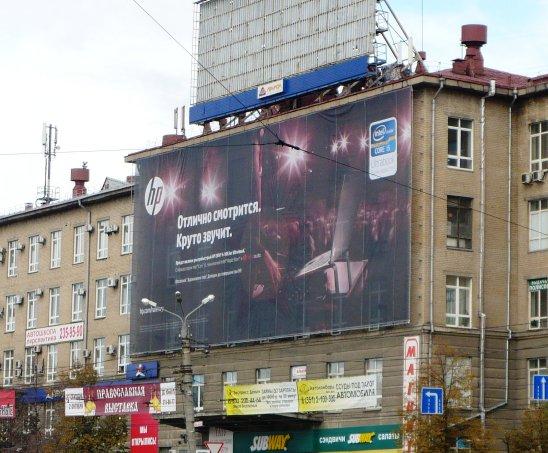 Как рассказали корреспонденту «Урал-пресс-информ» сотрудники, работающие в здании Теплотеха, монт