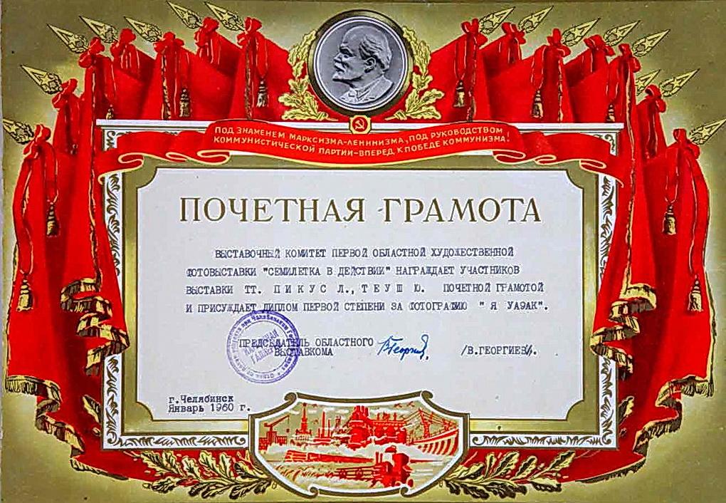 Вдова, согласно договору, объявлена фондообразователем. Она может передатьв именной архив самого