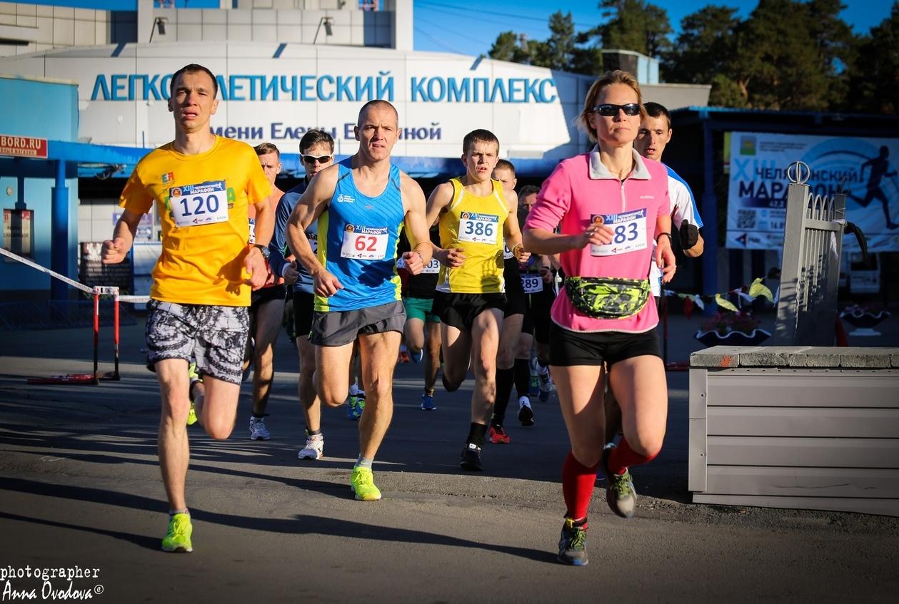 XIII Всероссийский Челябинский легкоатлетический марафон, ставший уже тринадцатым по счету, стал