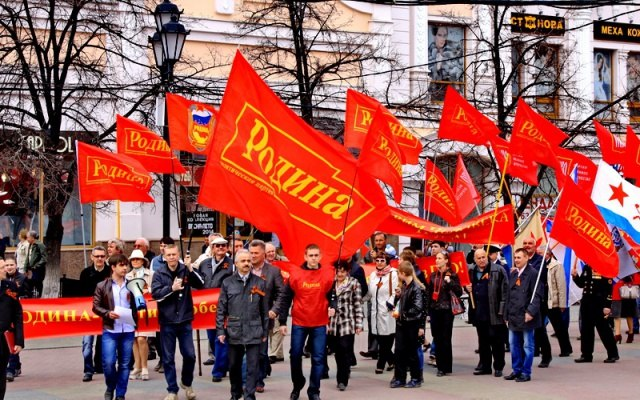 «Мы, участники митинга, выражаем поддержу жителям Юго-Востока Украины в борьбе с бандеровским фаш