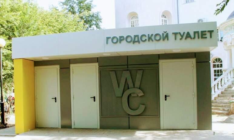 В городском парке имени Пушкина Челябинска (Советский район) установили современный модульный общ