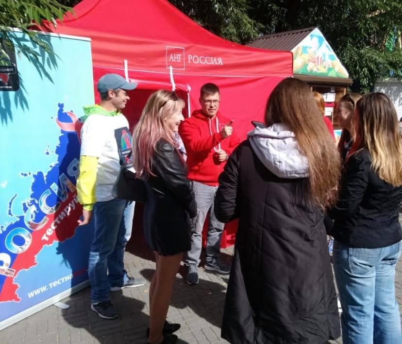 В четверг, 18 октября, в Челябинске открылся единственный в своем роде общественный низко