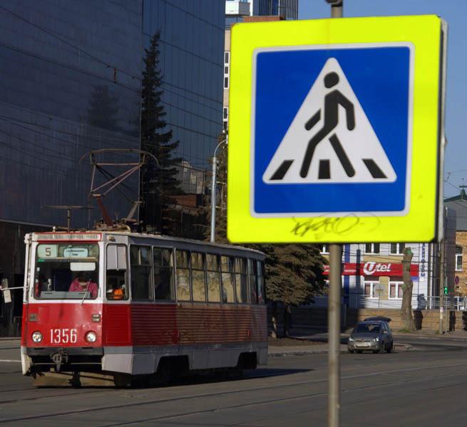 Работники муниципального предприятия «Челябинский горэлектротранспорт» написали открытое письмо-о