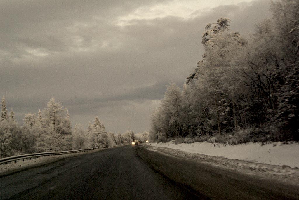 Как сообщили агентству в Челябинском Гидрометцентре, в предстоящие сутки в отдельных районах обла
