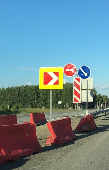 В Челябинской области на трассе М-5 рядом со Златоустом временно ограничат движение транспортных