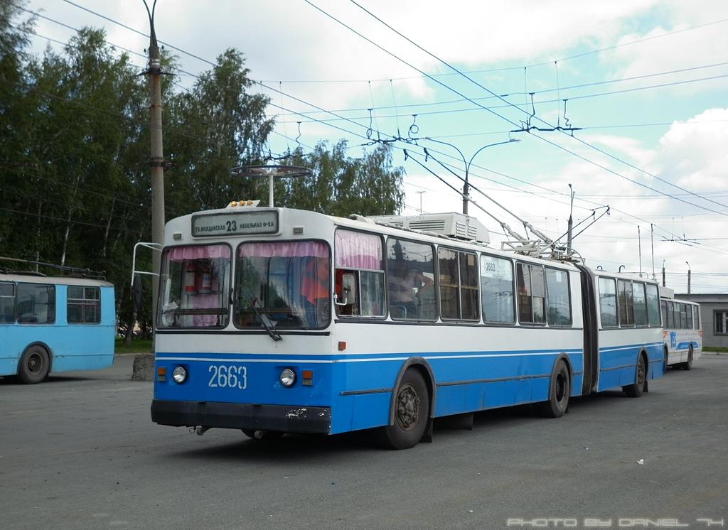 В Челябинске в субботу, 21-го апреля, с десяти утра до часу дня в Ленинском районе будет закрыто