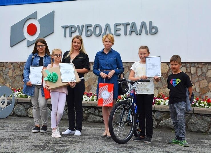Как сообщили агентству «Урал-пресс-информ» в пресс-службе АО «Трубодеталь», победители определены