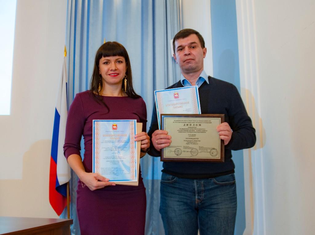 Как сообщили агентству «Урал-пресс-информ» в пресс-службе АО «Трубодеталь», награждение прошло на