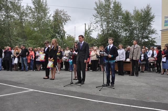 Как сообщили агентству «Урал-пресс-информ» в пресс-службе ОАО «Трубодеталь», первого сентября пре