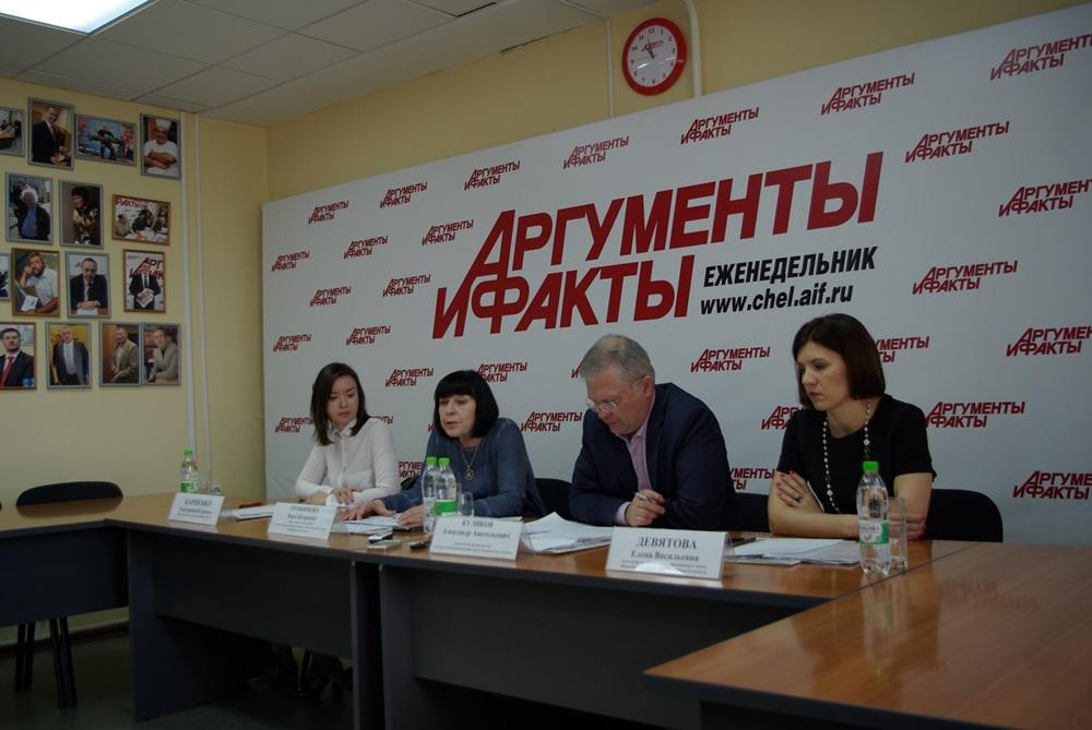 Численность безработных в Челябинской области на настоящий момент составляет 32 тысячи 65 человек
