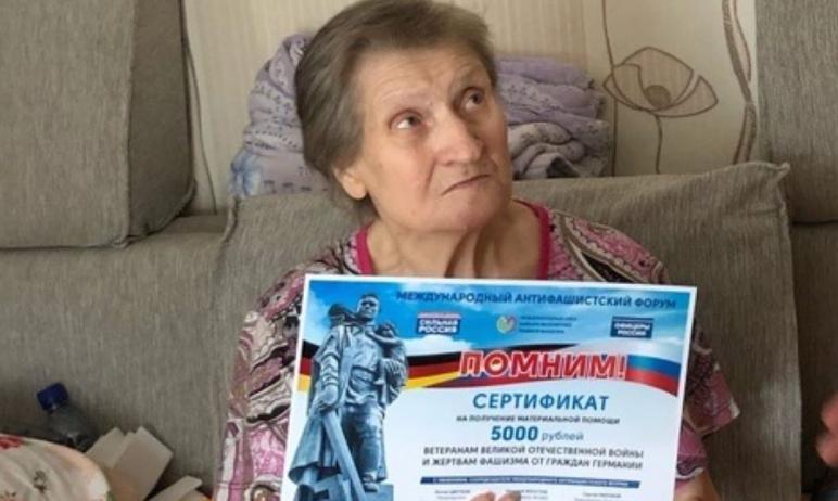 Блокадница из Челябинска, находящаяся на инвалидности (у Тамары Ивановны нет ноги, она передвигае
