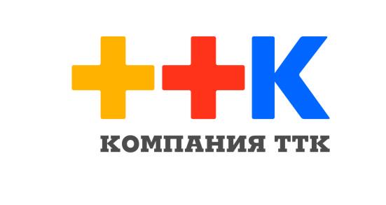 Общая номерная емкость ТТК-Южный Урал, регионального предприятия Компании ТТК, в коде 3519 соста