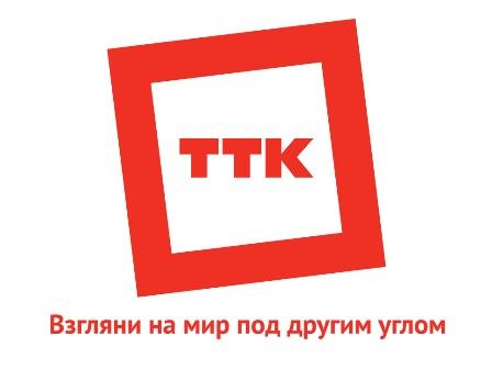 Вице-президент ТТК – руководитель блока «Доступ» Светлана Шамзон выступила с докладом о развитии