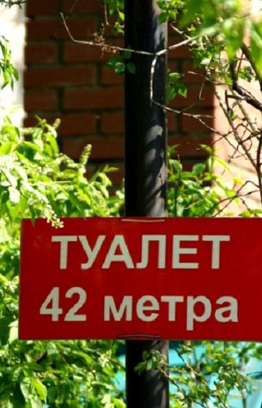В миллионном Челябинске крайне мало туалетов в общественных местах.  И сейчас, когда на