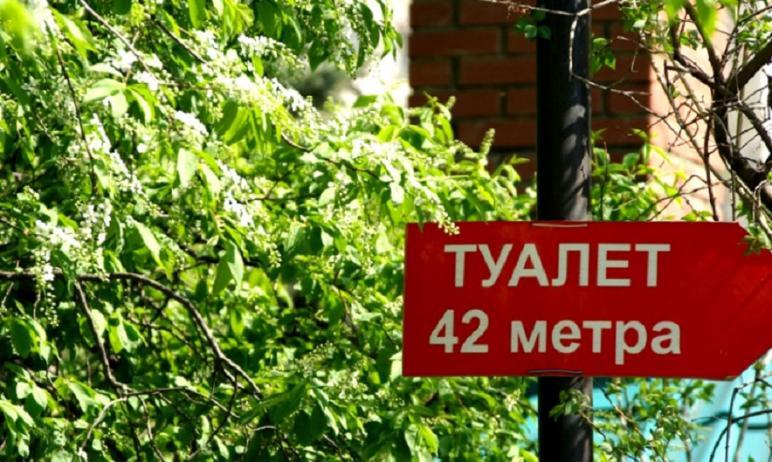 Жители городского поселения Локомотивный уже 10 дней живут без централизованного водоснабжения и