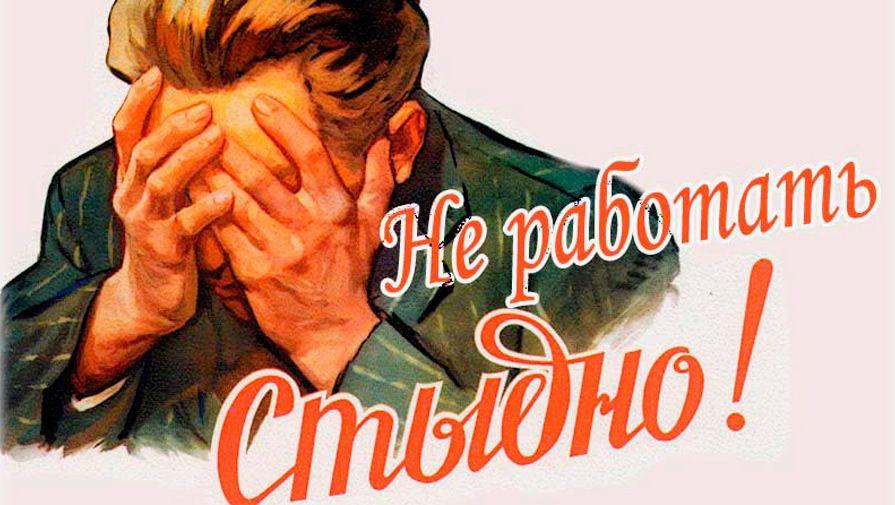 Мировой суд города ЮжноуральскаЧелябинской области приговорил местного жителя, отца 11-летнего с