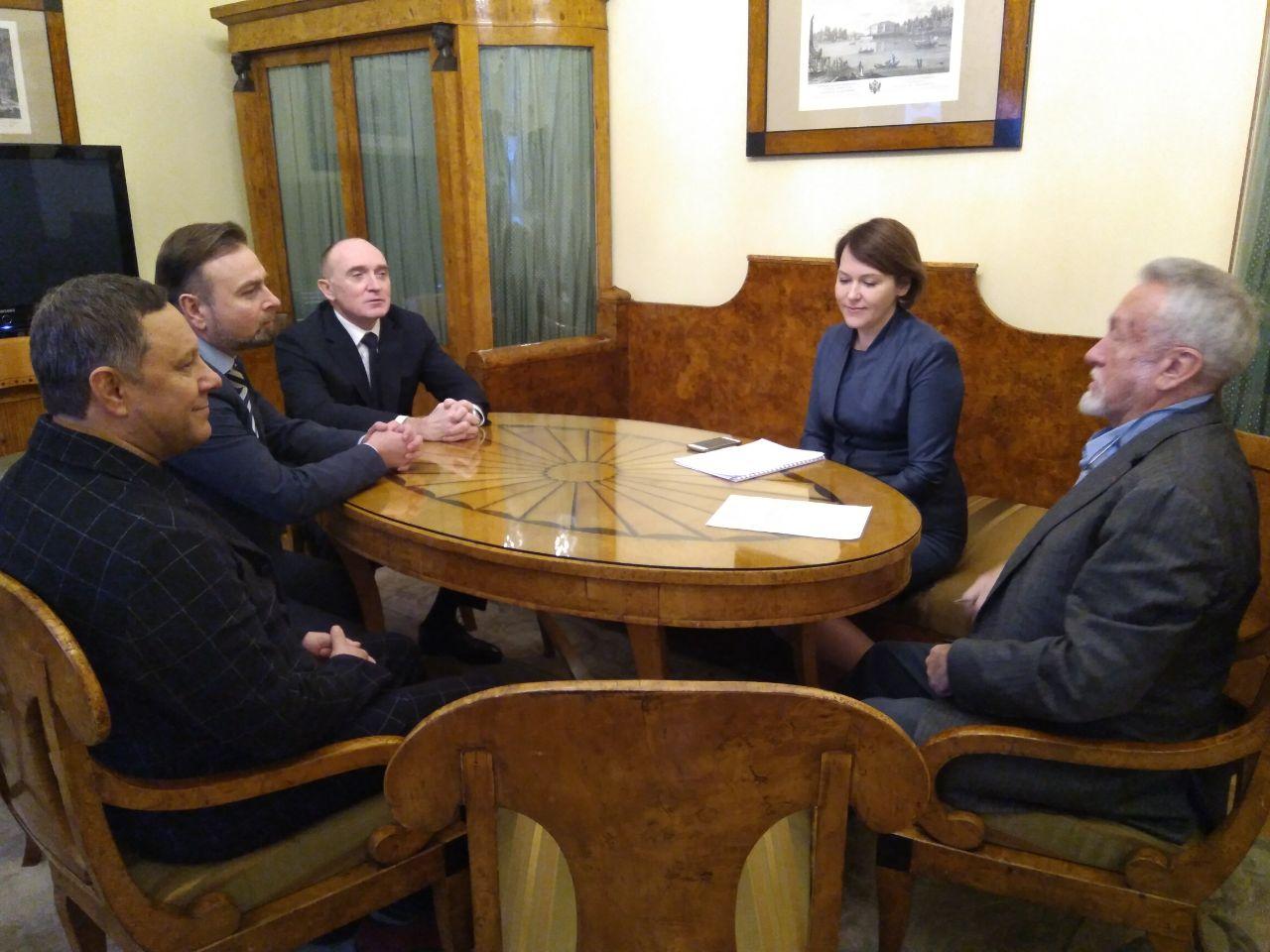 Обсуждаются перспективы сотрудничества региона и музея. По итогам встречи в Челябинске, Магнитого