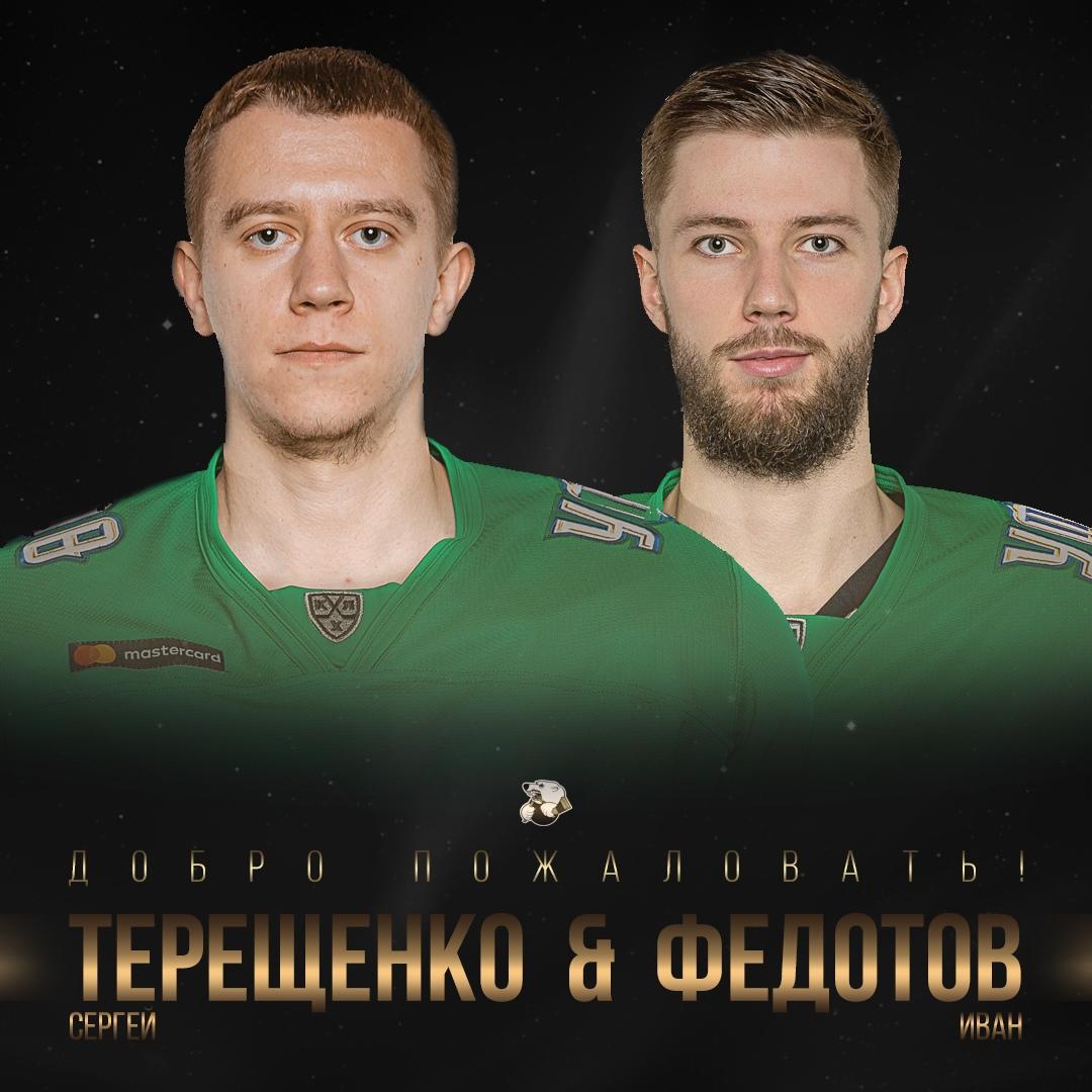 Челябинский «Трактор» пополнился новыми хоккеистами. В клуб перебрались два защитника из уфимског