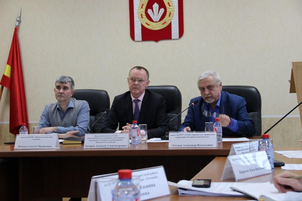 Во вторник, 20 ноября, в Катав-Ивановске состоялись общественные слушания по вопросу создания нац