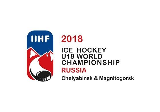 Как сообщили в Федерации хоккея России, ключевым элементом логотипа являются изображение гор и ре