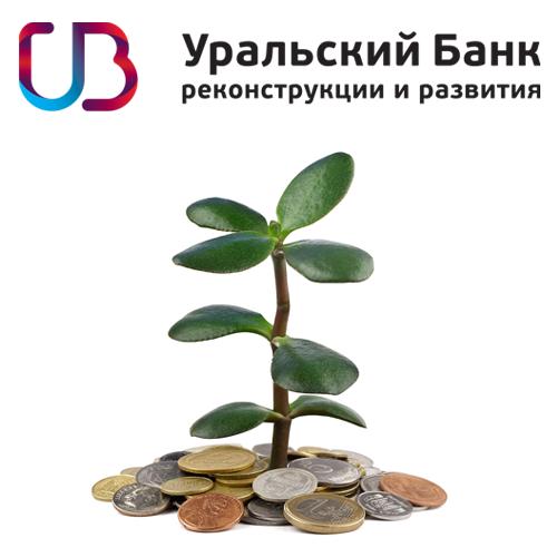 Как сообщили агентству «Урал-пресс-информ» в пресс-службе банка, о разновидности ПИФов,