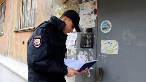 «В ходе мероприятия участковые полицейские проведут поквартирный обход жилого сектора с распростр