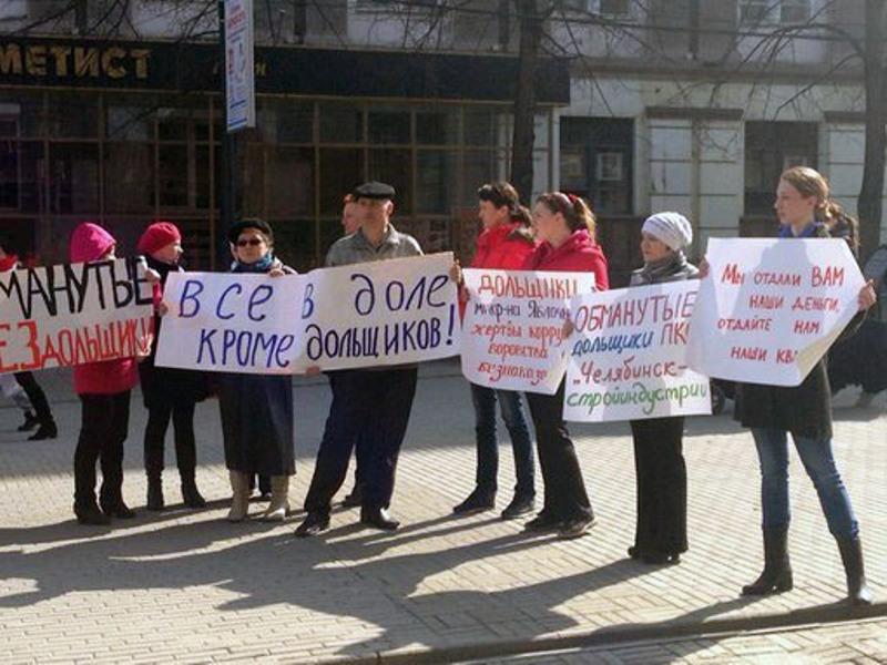 Как сообщила корреспонденту агентства «Урал-пресс-информ» одна из организаторов пикета Юл