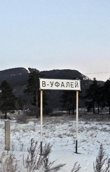 Губернатор Челябинской области Алексей Текслер поручил своему заместителю Станиславу Мошарову раз