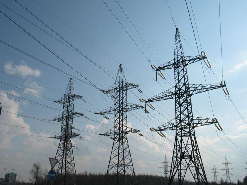 Как пояснили агентству «Урал-пресс-информ» в энергокомпании, электрическое хозяйство вместе с под