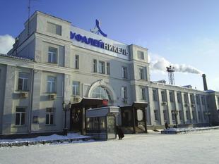 Как сообщили агентству «Урал-пресс-информ» на предприятии, после объединения в обжиговом цехе поя