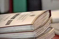 Следственный комитет сообщил, что предъявлено окончательное обвинение фигурантам дела о подрыве п