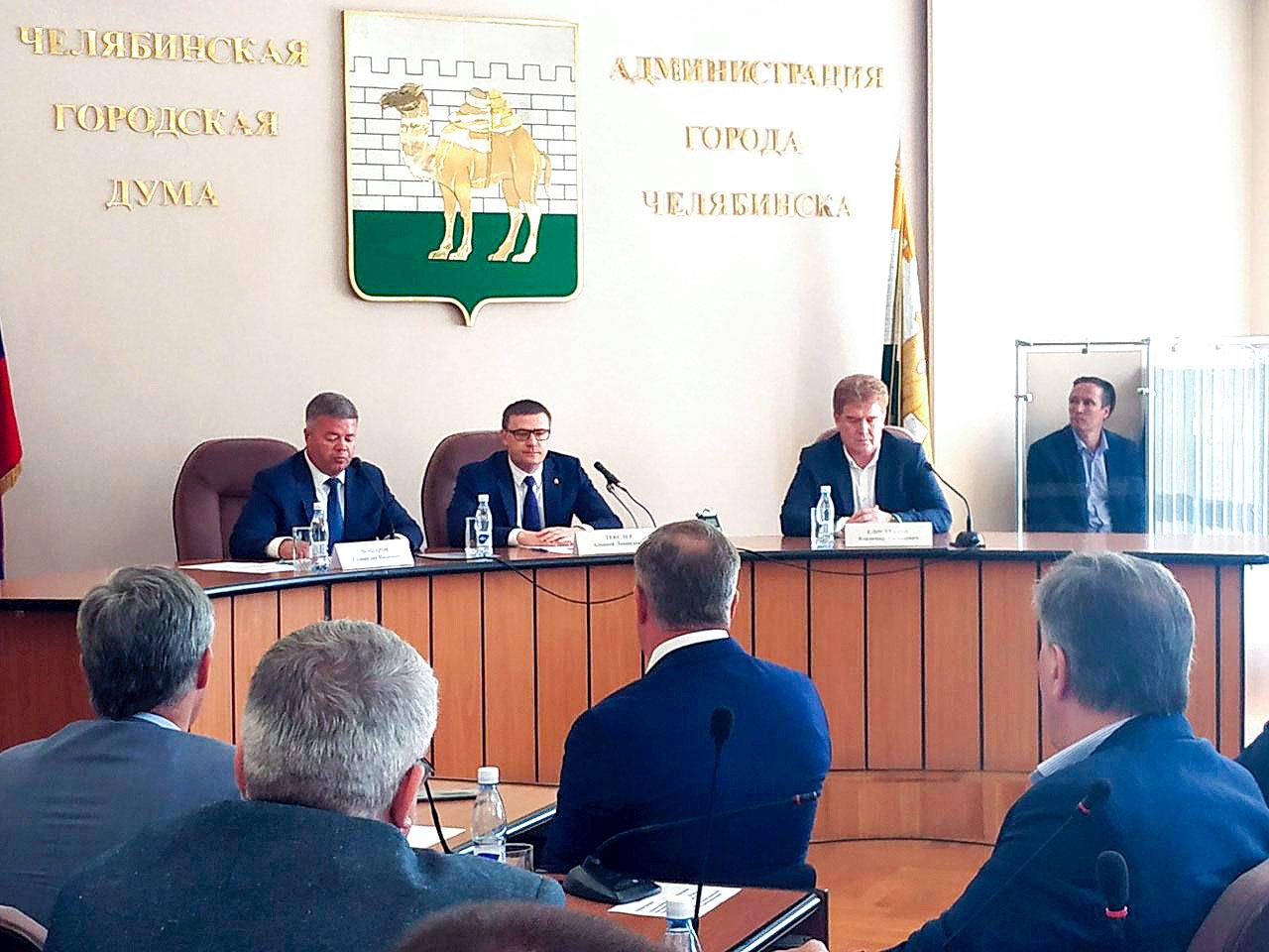 Депутаты Челябинской городской думы одобрили добровольную отставку главы Челябинского городского