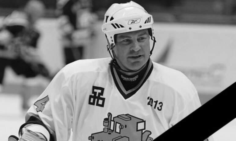 В Челябинске состоится турнир памяти хоккеиста «Трактора» Валерия Карпова. Соревнование пройдут с