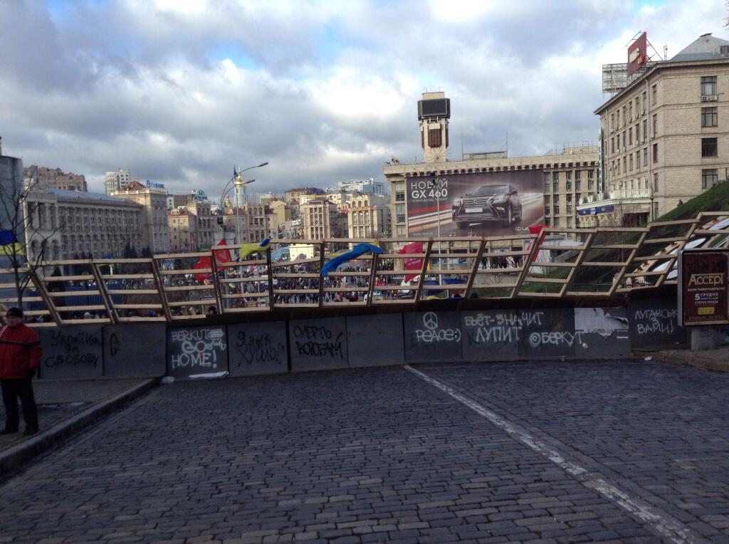 Народный депутат от организации «Батькивщина» Юрий Одарченко заявил: «Своим решением Собрание отм