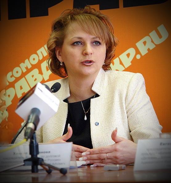 В Челябинске создан Центр медиативной поддержки. Его инициатором стали ЧРО «Деловая Россия» и ком