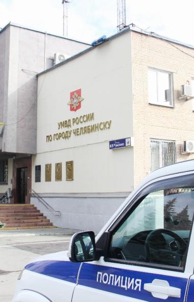 Полицейские Челябинска с поличным задержали цыганку, которая пыталась продать один опасных наркот