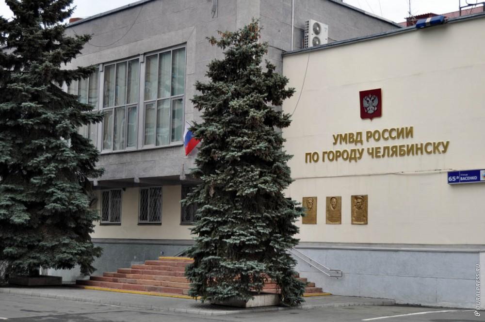 Житель Чебаркуля поставил на поток «закладку» «синтетики» в Челябинске. Оказавшись в СИЗО и испуг