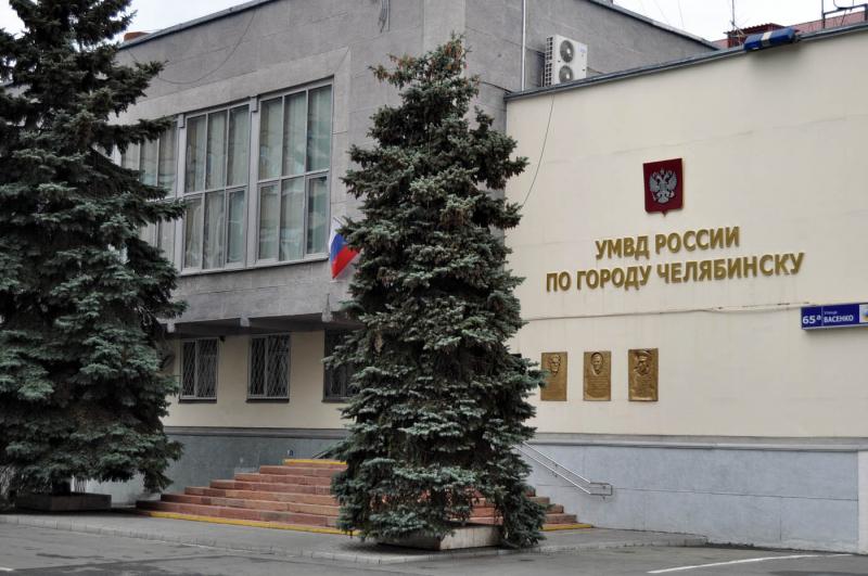 В Челябинске при попытке продать героин задержан очередной наркокурьер. Ранее судимогоза