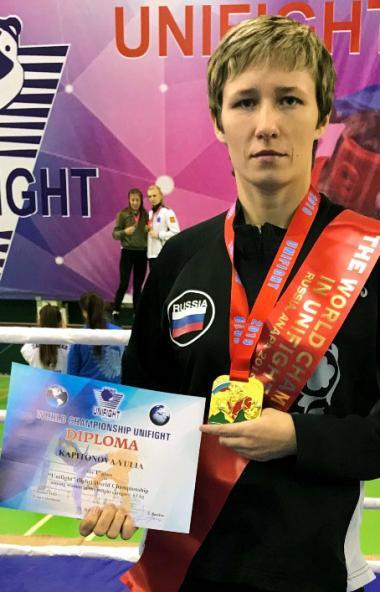 В Анапе завершился чемпионат мира по универсальному бою, в котором приняли участие около 400 спор