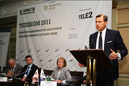 24 апреля в Москве состоялся VIII ежегодный международный форум операторов фиксированной и сотово