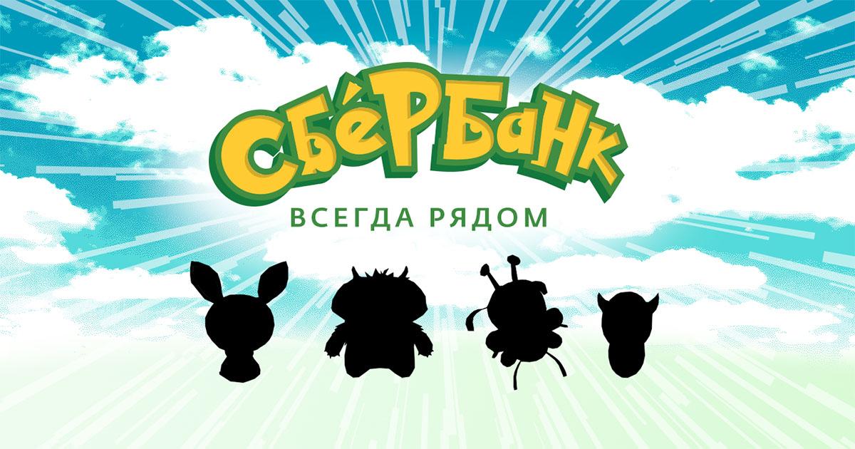 Как сообщили агентству «Урал-пресс-информ» в пресс-службе банка, с 17 июля на покестопах возле от