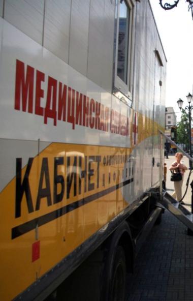С начала августа в медицинских организациях Челябинской области отмечается повышенная потребность